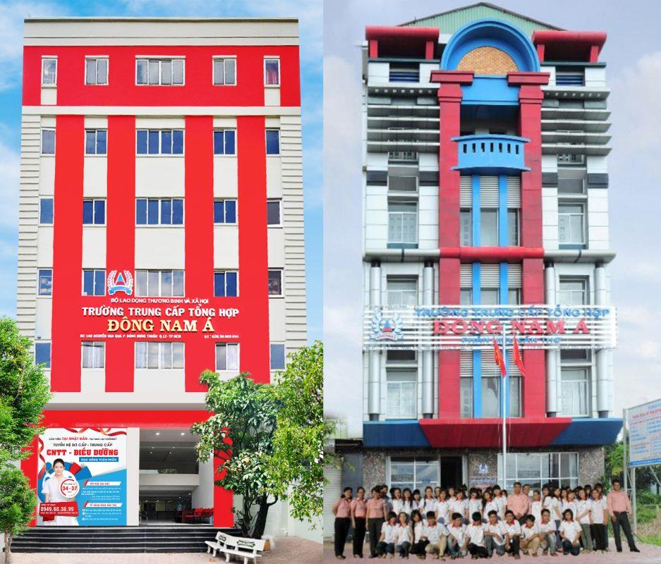 Trường trung cấp tổng hợp Đông Nam Á